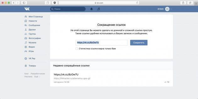 Snimok-ekrana-2019-04-09-v-14.36.12_1554810066-630x315.jpg