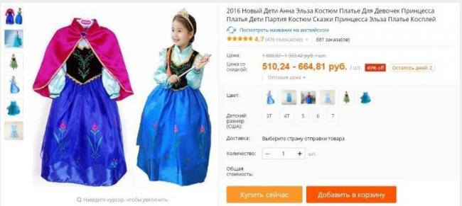 princess2-730x327.jpg