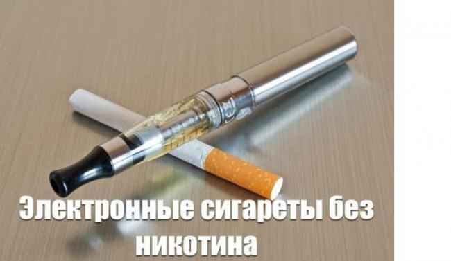 bezymjannyj-103.jpg