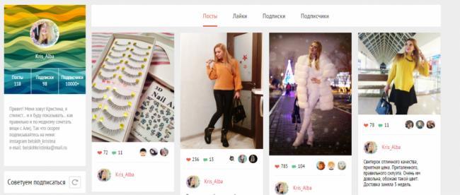 kriterii-dlya-blogerov-na-aliyekspress.png