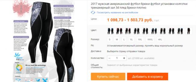 bezymjannyj7-4-750x318.png
