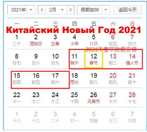 noviy-godr-2021.jpg