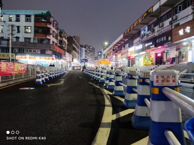 Redmi K40 Night Mode (11)