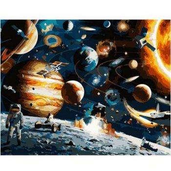 kosmos-350x350.jpg