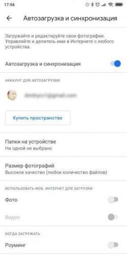 Screenshot_2019-05-17-17-56-55-760_com.google.android.apps_.photos_1558095323_1564744511-310x620.jpg