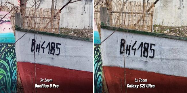 OnePlus-9-Pro-vs-Galaxy-S21-Ultra-Camera-comparison-1-9-screenshot_1616761576-scaled.jpg