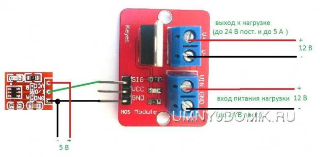 touch-switch-ttp223-and-silovoj-kljuch-5-a-24-v-na-polevom-tranzistore-irf520-mosfet.jpg