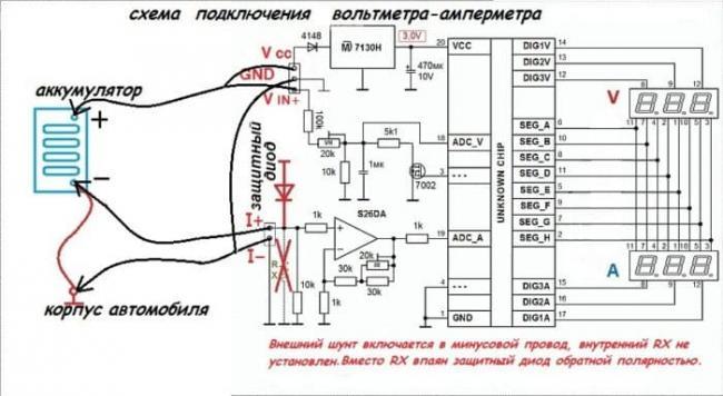 Kitai-skii-voltampermetr-dsn-vc288-2-e1537520689691.jpg