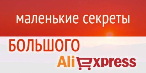 aliexpress-www-com