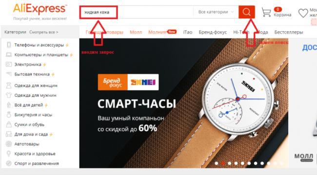 bezymjannyj-7-750x416.png