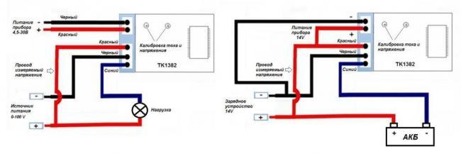 TK1382-подключение-1024x342.jpg