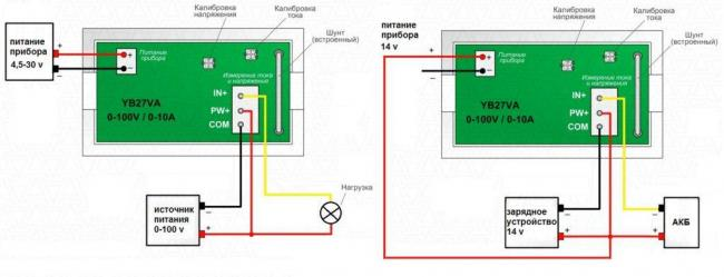 YB27VA-подключение-1024x393.jpg