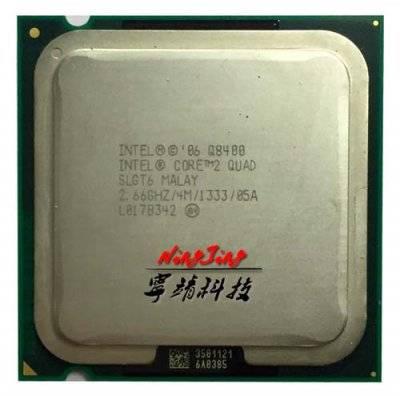 1589863883_intel-core-2-quad-q8400-.jpg